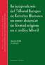 Portada de BOOK REVIEWS. Motilla, Agustín (coord.) (2016):